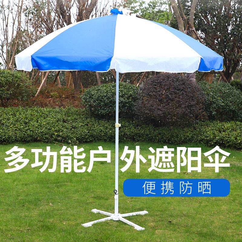 Зонты / Навесы от дождя и солнца Артикул 582821652218