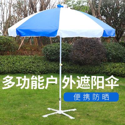 煜嘉户外遮阳伞大号雨伞摆摊伞太阳伞广告伞折叠桌椅庭院圆沙滩伞