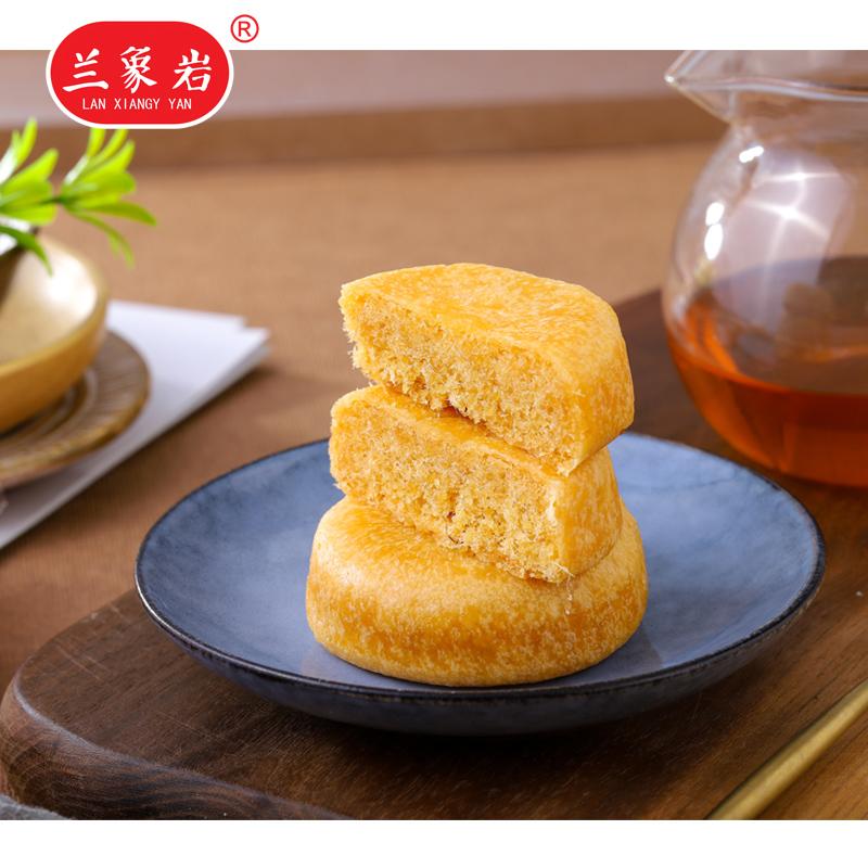 兰象岩真整箱福建特色小吃肉松饼