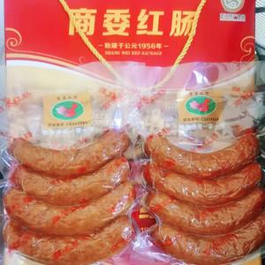 包邮正宗哈尔滨商委红肠塑封猪肉肠