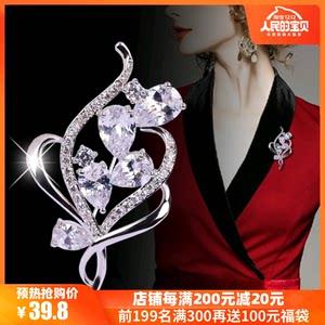 韩国气质高档女水晶奢华大气胸针