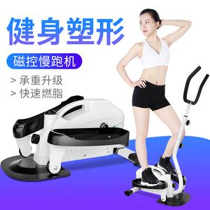 领20元券购买良芳踏步机女家用减肥机室内椭圆慢跑步踩踏脚蹬瘦腿小型健身器材