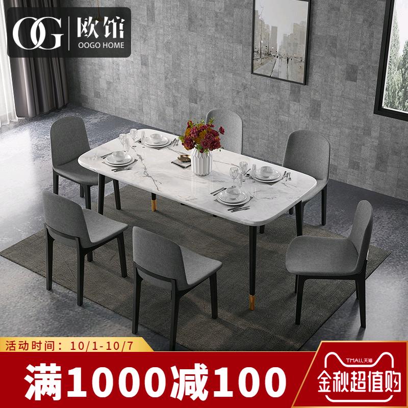 (用1780元券)北欧风格现代简约大家用大理石餐桌