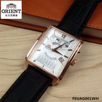 长方形男士机械表万年历男表FEUAG001WH东方双狮手表正品Orient