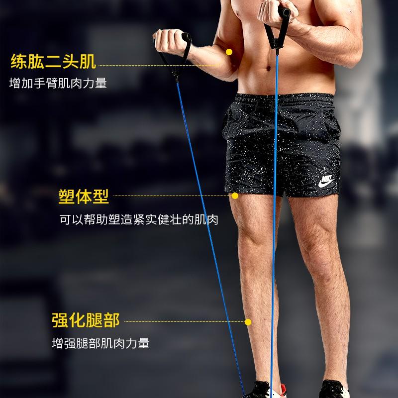 耐磨麒麟臂弹力带弹力绳健身新款女健身器健身带。腿部力量拉筋带