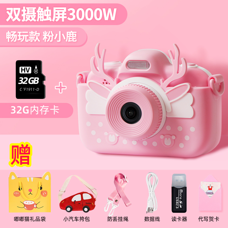 Childrens camera toys can take pictures small portable student print digital camera mini SLR baby girl