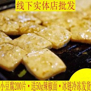 小豆腐贵州特产贵阳包浆豆腐小臭豆腐毕节大方手撕碳烤小零食豆腐