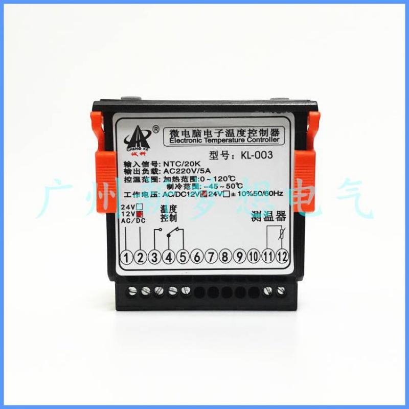 诚科微电脑电子数显温度控制器12V24V汽车空调改装用温控仪