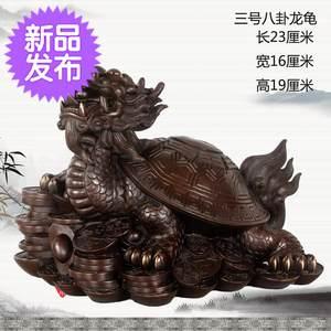 铜福瑞纯铜龙龟摆件铜八卦龙龟7家居办公室摆件工艺品全铜e龙头龟