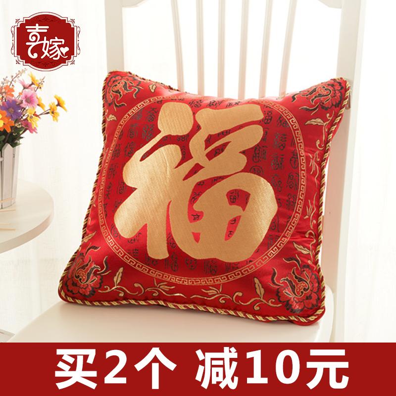 限5000张券婚庆大红色福字抱枕被子两用靠垫被靠枕汽车用办公室沙发靠背靠垫