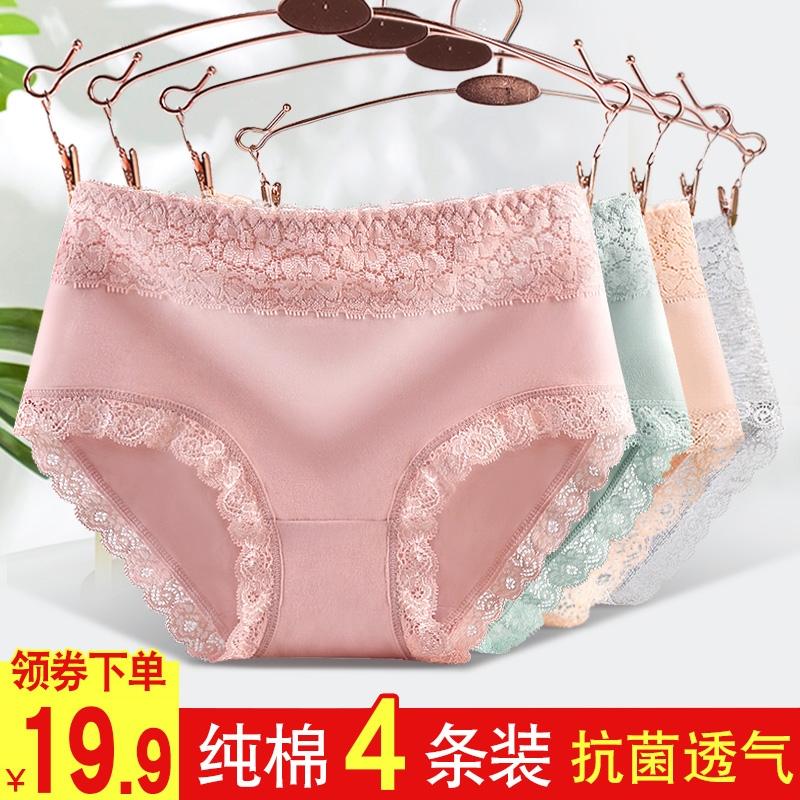 City underwear womens pure cotton antibacterial breathable 100% cotton medium waist large mm modal beauty triangle shorts