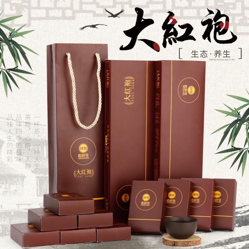 大红袍茶叶正宗武夷山特级大红袍茶叶礼盒装浓香型散装五虎茶X3