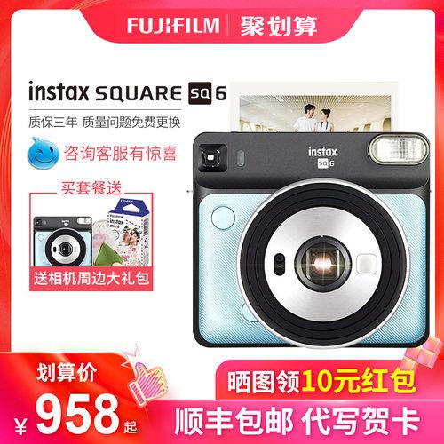 富士拍立得相机instax SQ6照相机方形构图一次成像彩色迷你升级款