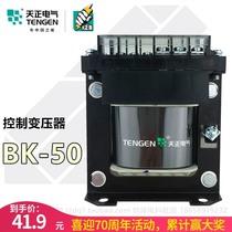 級純凈電源A雙電壓純銅1000W110v220V轉220V牛士頓隔離變壓器