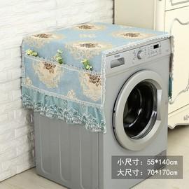 新款多用盖巾冰箱污盖布罩洗衣机巾滚筒式洗衣机罩尘罩茶几客图片