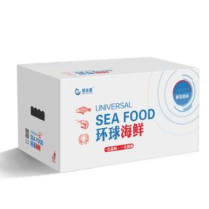 领30元券购买星龙港海鲜礼盒品鲜3350g进口冰冷冻生鲜水产鱼虾生蚝食品大礼包
