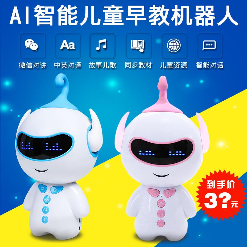 Роботы игровые Артикул 591963900132