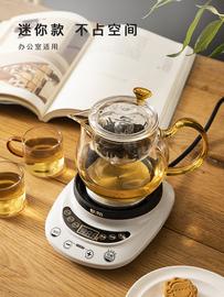 玻璃蒸茶器喷淋式煮茶器办公室迷你养生茶壶全自动小型蒸汽花茶壶图片