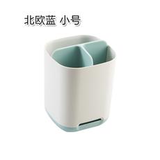 牙刷置物架台式 桌面浴室简约牙具架子多功能创意插牙刷放牙膏筒