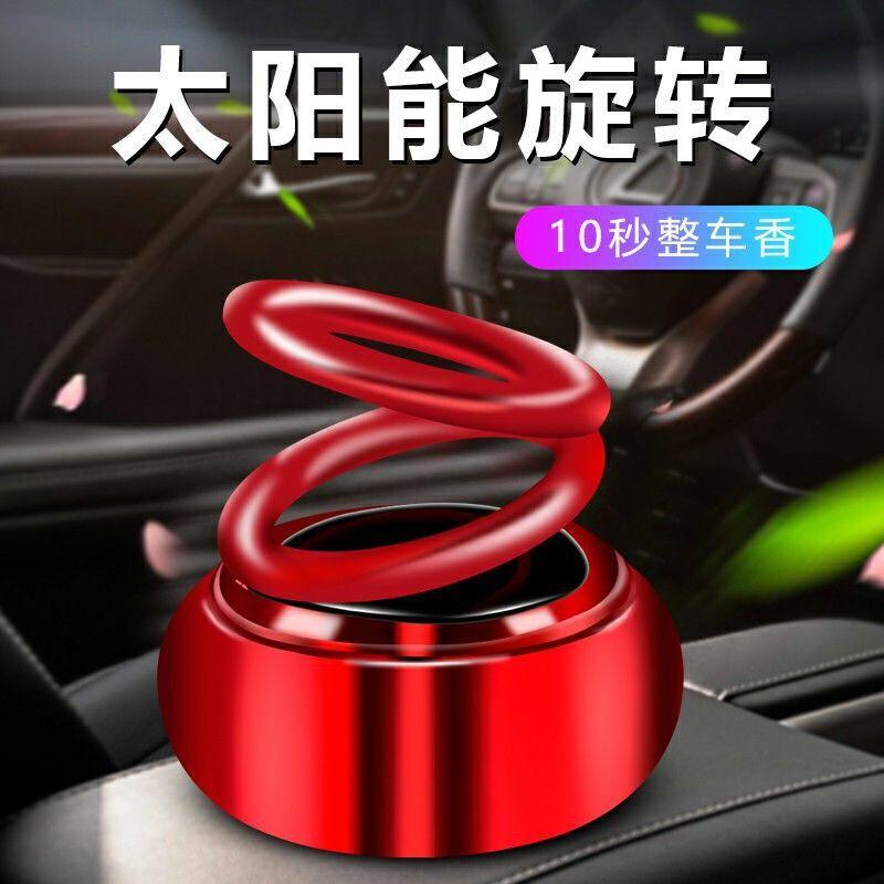 抖音同款太阳能双环悬浮旋转车载香薰自动旋转汽车内香水创意摆件限3000张券