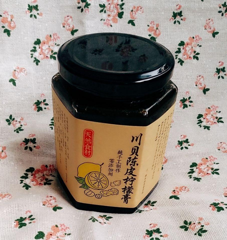养生茶包邮冲量促销冰糖柠檬膏小时熬制12川贝陈皮柠檬膏纯手工