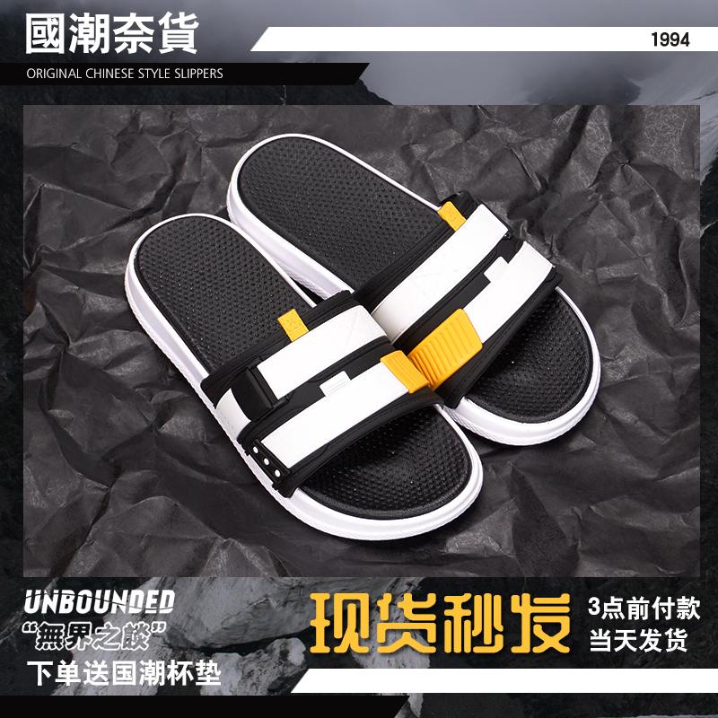 奈货拖鞋男夏时尚外穿潮室外家用韩版个性防滑室内洗澡凉拖鞋软底