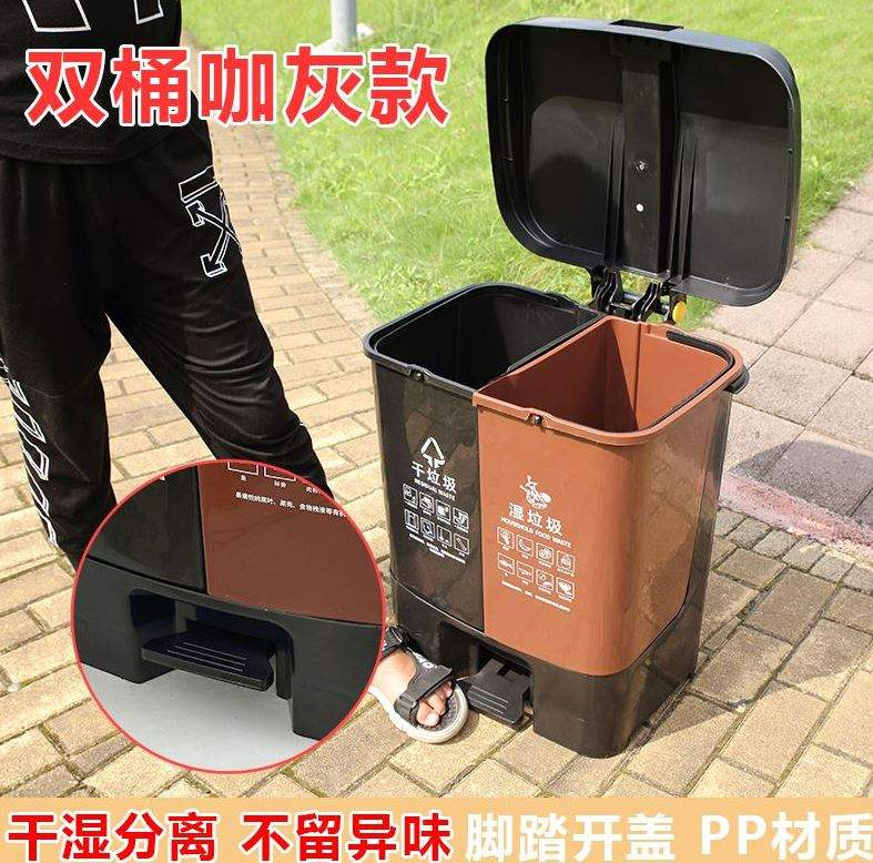 Label Integrated Family Edition foot on trash can external 50L oval logo kitchen student extra thick