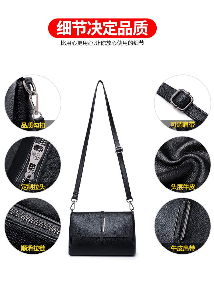 Leather bag womens straddle bag 2020 new fashion casual shoulder bag large capacity simple and versatile womens small bag
