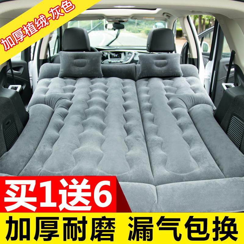 车载充气床轿车后排气垫 汽车SUV后备箱睡垫多功能床垫车用旅行床