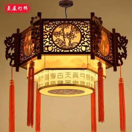 中式仿古吊灯实木复古中国风风格茶楼餐厅饭店包厢餐馆灯笼宫廷灯