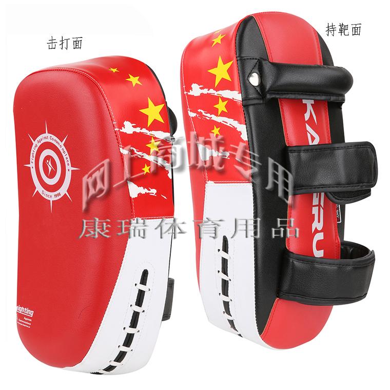 KMT423 утепленный Тайская цель для ног / тяжелая цель / Муай-тай-каратэ бокс рука цель тренировки удар ногой цель Кан Руи