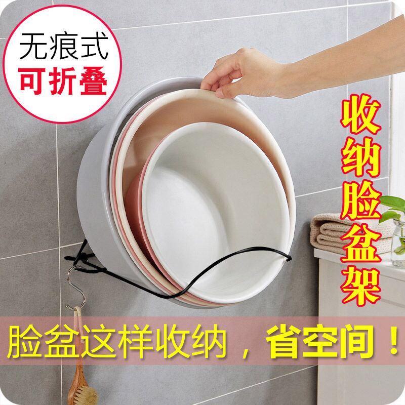 免打孔铁艺脸盆架卫生间壁挂脸盆挂架浴室强力挂钩厨房粘钩收纳架
