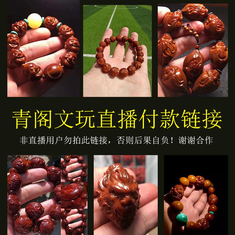 Разные сувениры из косточек фруктов Артикул 607135441543
