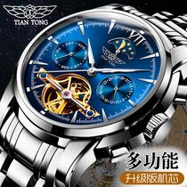 女表名牌简约大气方形手表女款女表名牌简约大气dwElixa瑞士正品小众品牌大表盘
