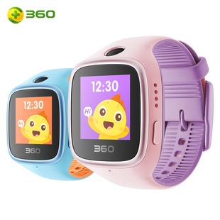 360儿童智能电话手表官方旗舰店6S电信4G 防丢GPS定位语音拍照
