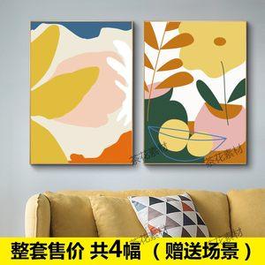 现代简约 小清新装饰画 挂画 色彩撞色艺术画芯 沙发餐厅背景素材