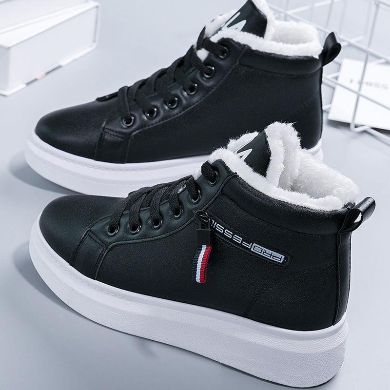棉鞋女冬季2020新款冬鞋百搭加绒女鞋冬款短靴厚底雪地靴短筒秋冬