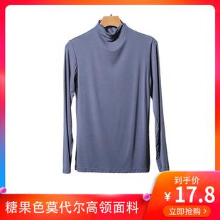 韩版热卖新款半高领堆堆领打底衫女 网红长袖纯色莫代尔t恤修身