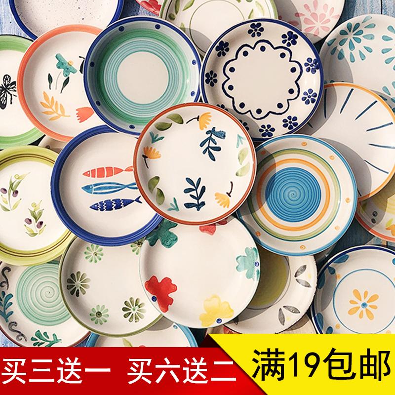 创意陶瓷盘子北欧餐盘浅盘餐具西餐早餐平盘家用菜盘水果牛排日式