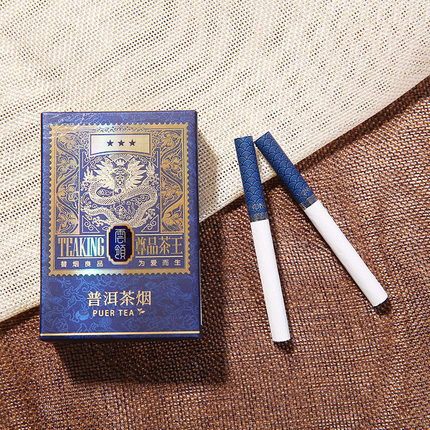 茶烟替烟良品非烟草专卖烟真烟一条香姻爆珠细支男正品烟包邮香烟