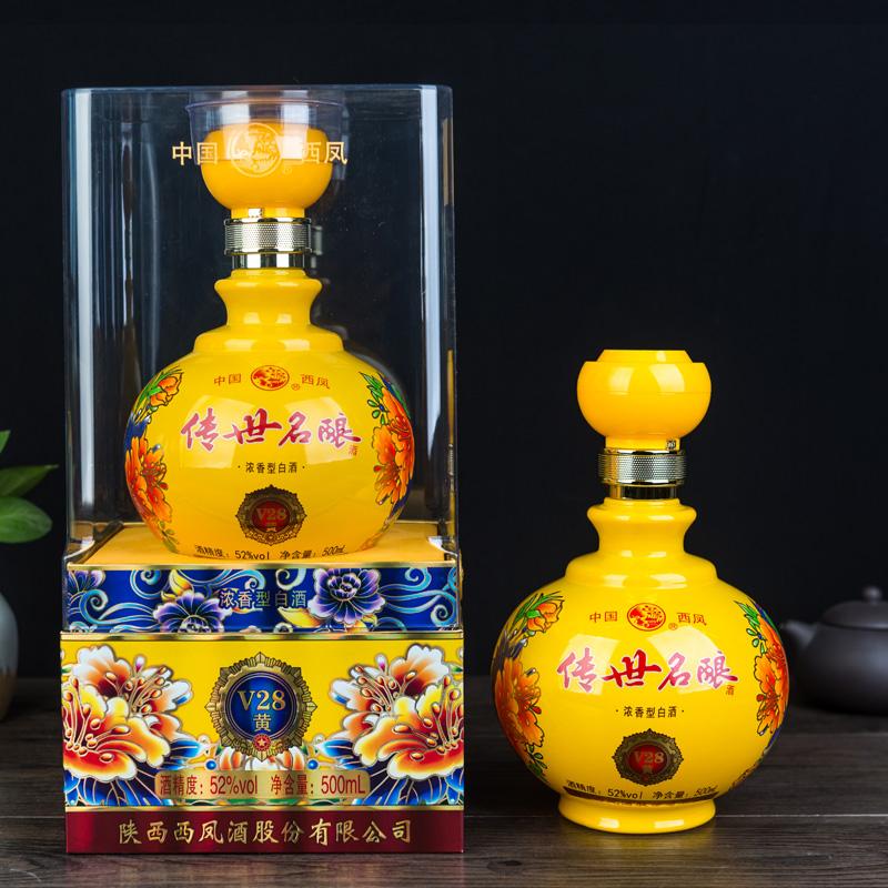 西凤酒 传世名酿V28 52度浓香型白酒 500ml*6瓶 天猫优惠券折后¥199包邮(¥1099-900) 配3个手提袋