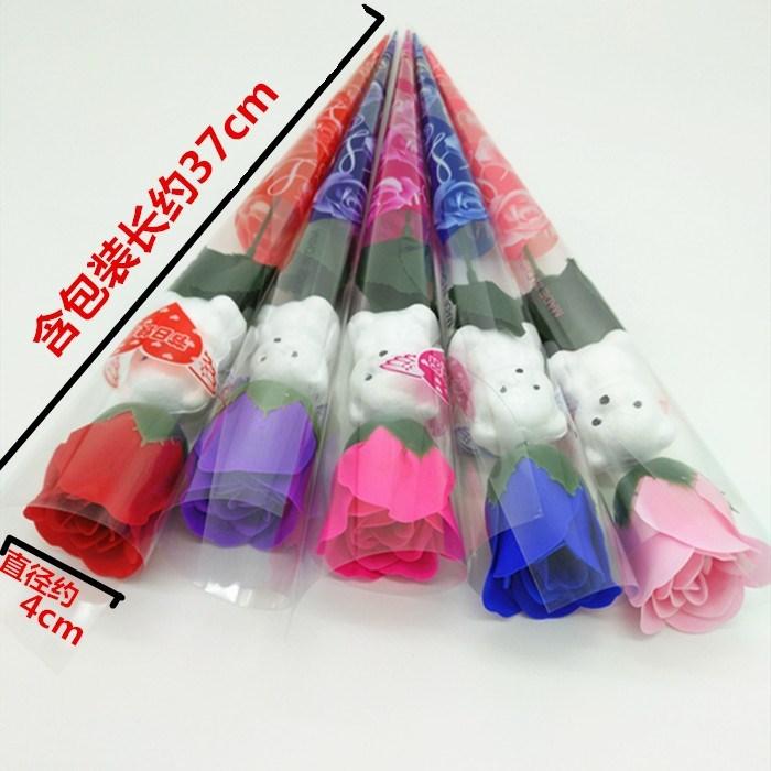 客厅玫瑰花粉红色塑料单只制作仿真粉色结婚1朵高蓝色大支干花束