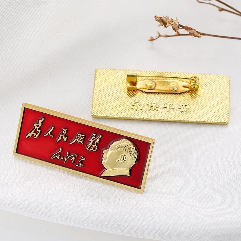 Памятные значки Артикул 654273909577