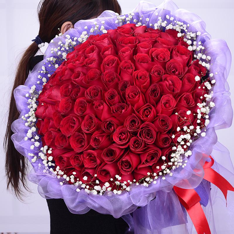99朵红玫瑰花束生日礼盒鲜花速递乌鲁木齐北京南京杭州同城花店送