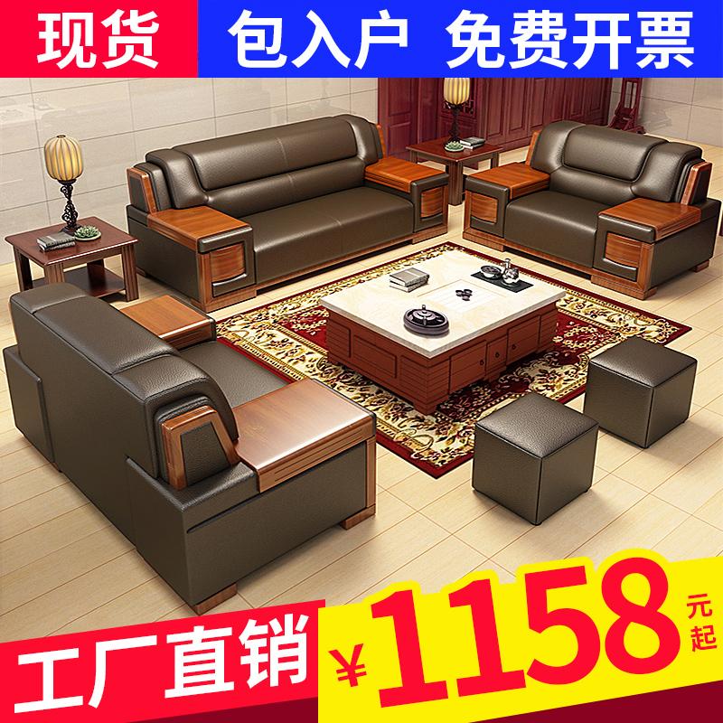 老板办公室沙发茶几组合套装新中式商务办公会客接待洽谈真皮沙发