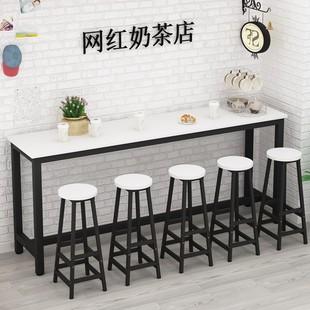 靠墙吧台桌 家用客厅简易商用奶茶店 长方形高脚小吧台厨房窄桌子