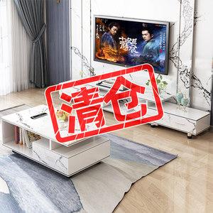 组合套装简约现代客厅家用色电视柜