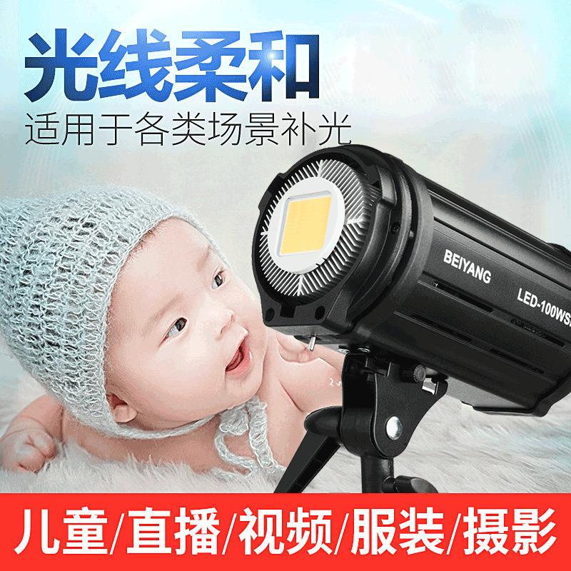 贝阳100w led直播补光灯专业常亮灯