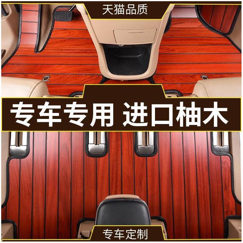 13-20款宝马x5脚垫实木地板360全包围脚踏垫汽车专用品内饰改装图片