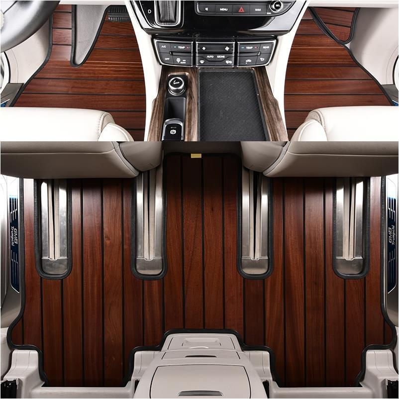 上汽大通g50商务专用实木汽车脚垫柚木地板专用9款内饰改装定制图片